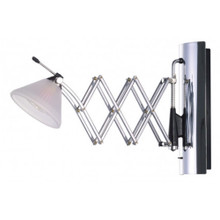 Adjustable Extended Arm Wall Light