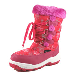 Nova Toddler Little Kid's Winter Snow Boots - NF710 Fuchsia