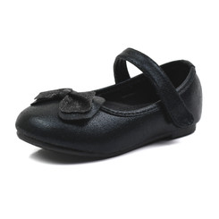 Utopia Ballet Flat shoes