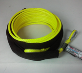 "1/4"" x 25' ASR Winch Line Extension - MSRP $94.64"