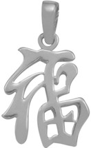 Genuine Sterling Silver Chinese GOOD LUCK Pendant