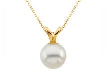 14 Karat Yellow Gold Cultured White Pearl Pendant