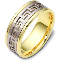 Designer 14 Karat Two-Tone Gold Comfort Fit Greek Key Wedding Band Ring