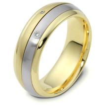 Designer Two-Tone 14 Karat Gold SPINNING Diamond Wedding Band Ring