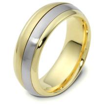14 Karat 7mm Two-Tone Gold Designer SPINNING Wedding Band Ring