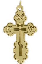 14 Karat Yellow Gold Baby Orthodox Cross