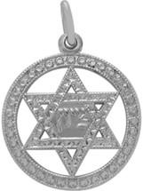 Genuine Sterling Silver Round Star Of David Pendant