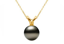 14 Karat Yellow Gold Cultured Black Pearl Pendant