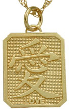 Yellow Gold Chinese LOVE Pendant