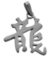 White Gold Chinese DRAGON Zodiac Pendant