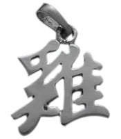 White Gold Chinese ROOSTER Zodiac Pendant