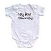 """My First Valentine's Day"" Valentine's Day Baby Short Sleeve Adorable Bodysuit"