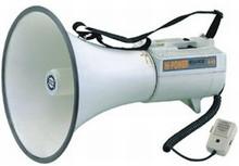 ER-68SW 45W MEGAPHONE