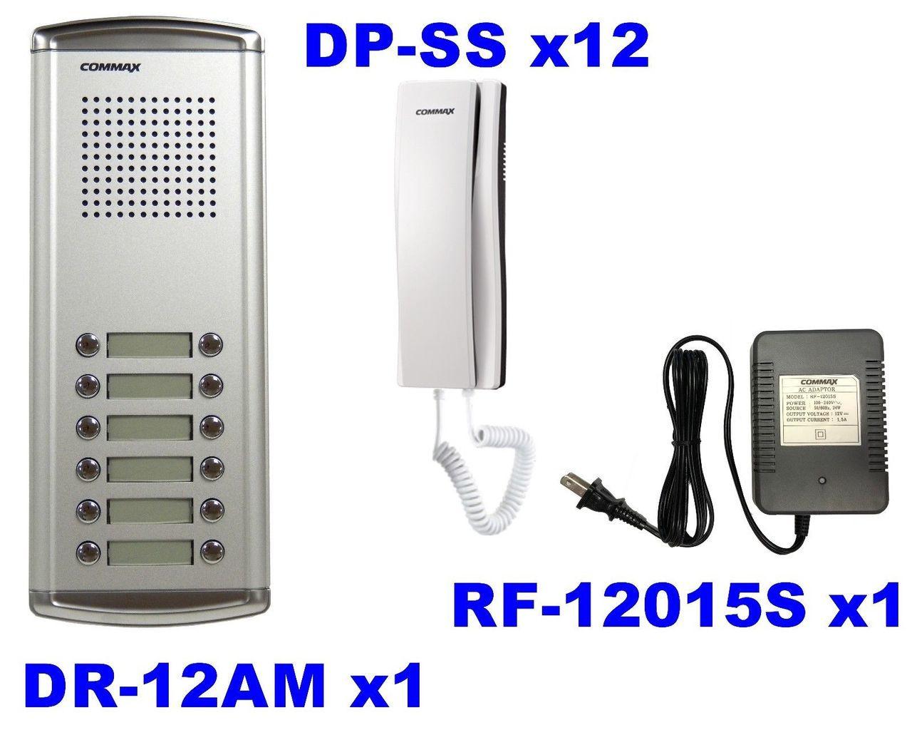 Awesome Commax 12 Apartment Audio Intercom Kit Dr 12Am X1 Dp Ss X12 Ac Adaptor X1 Wiring Cloud Brecesaoduqqnet
