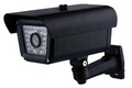 CIR-SZ34KC WeatherProof 520TVL IR 3.5-8mm Varifocal Bullet Camera