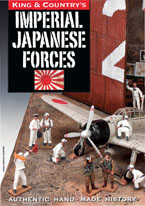 japanese-imperial-forces-2015-cover-2-145x206.jpg