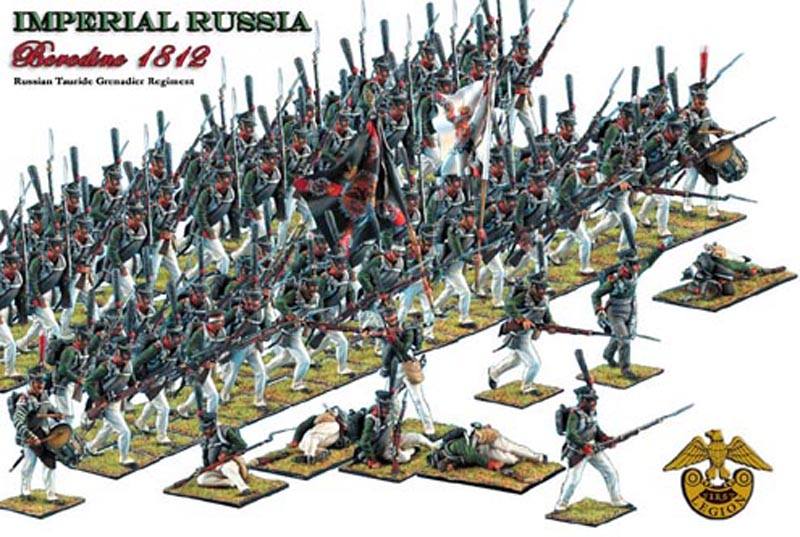 russian-tauride-grenadiers-front-page-800x600.jpg