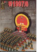 september-1996-cover.jpg