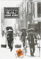 streets-of-old-hong-kong-2006-cover.jpg