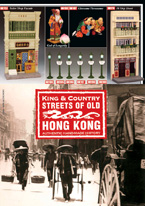 streets-of-old-hong-kong-2011-cover.jpg