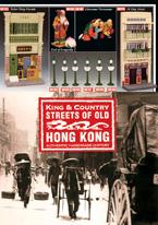 streets-of-old-hong-kong-2011-cover.jpg