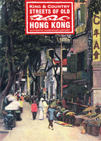 streets-of-old-hong-kong-2015-cover.jpg