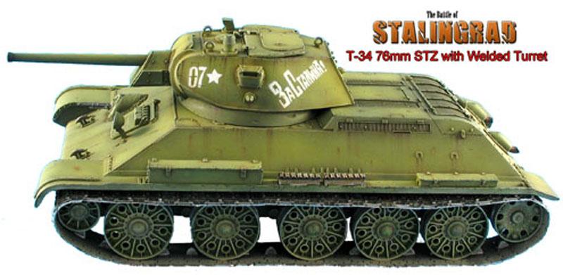 t-34stzweld-small-800x600.jpg