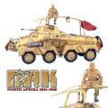 DAK001 SdKfz 232 8 Rad Schwerer PanzerspÌÎÌ__hwagen by First Legion