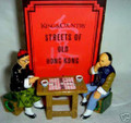 HK024  The Chinese Chess Players by King & Country (Retired)