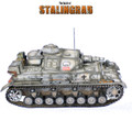 VEH016  Winter PzKpw IV Ausf F1 with Short Barrel 75mm - 14th Panzer Division by First Legion (RETIRED)