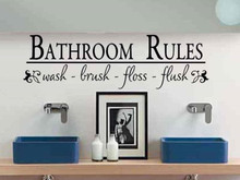 Bathroom Rules wash - brush- floss - flush