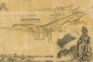 Millport Village, New York 1853 Old Town Map Custom Print - Chemung Co.