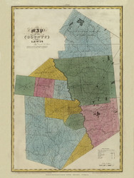 Lewis County New York 1829 - Burr State Atlas