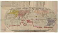 1785 World Map by Nagakubi & Ricci