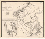 Isthmus of Panama - Proposed Panama Canal, 1843 - Old Map Reprint - 1843 Regional Section 10