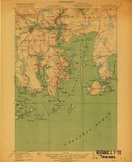 Machias, Maine 1918 (1918 b) USGS Old Topo Map 15x15 Quad