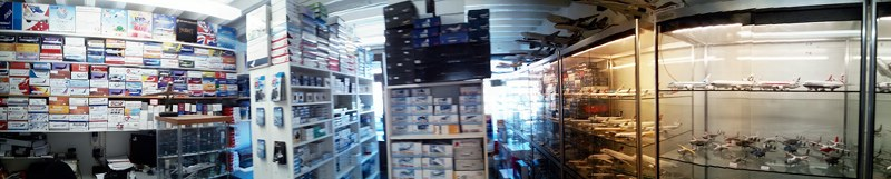 Panoramic picture of the Hillingdon shop