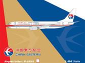 PH10594 | Phoenix 1:400 | Boeing 737-800 China Eastern B-2665
