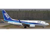 XX2880 | JC Wings 1:200 | Boeing 737-700 ANA JA08AN