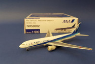 NH50002 Boeing 777-200 ANA JA8197