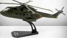 48182 Merlin Helicopter 'Skyfall'