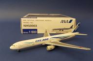 NH50003 Boeing 777-300 ANA JA751A
