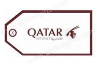 TAG154 | Bag Tags | Luggage Tag - Qatar