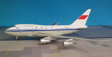 AV2747SP1114 | Aviation 200 1:200 | Boeing 747SP-J6 CAAC B-2452