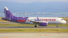 PH04068 | Phoenix 1:400 | Airbus A320 HK Express B-LCB