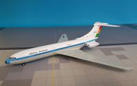 SC301 | Sky Classics 1:200 | VC-10 Ghana Airways 9G-ABO