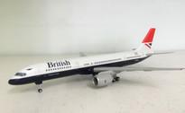 SC310 | Sky Classics 1:200 | Boeing 757-200 British Airways G-BIKB, 'Negus'