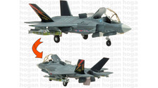 HG60289 | Hogan Die-cast 1:200 | F-35B Lightning II US Marines BF-01 (open canopy)