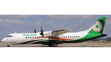 LH4016 | JC Wings 1:400 | ATR 72 EVA Air B-17016