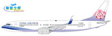 DACAL666 | Dream Air 1:400 | Boeing 737-800 China Airlines B-18666 | is due: April 2017